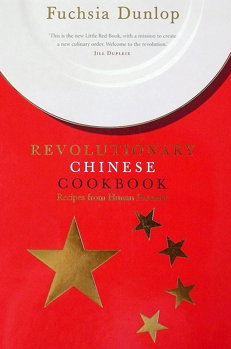 chinesecookbook-DUP.jpg